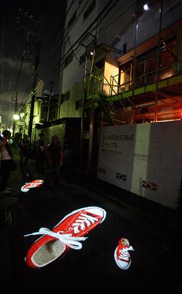 志村信裕《赤い靴》2009