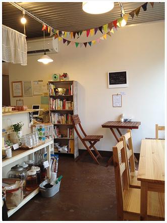 yonhuku-cafe.jpg