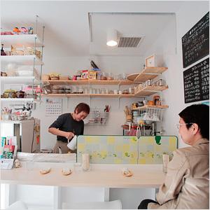 Cafestar.jpg