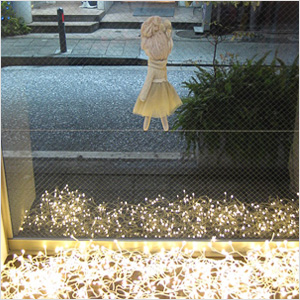 KyokoFujiwara.jpg