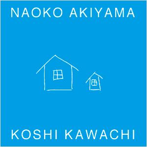 NaokoAkiyama.jpg