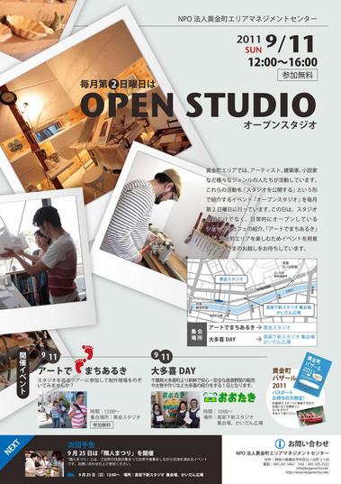 OpenStudio_0802_02.jpg