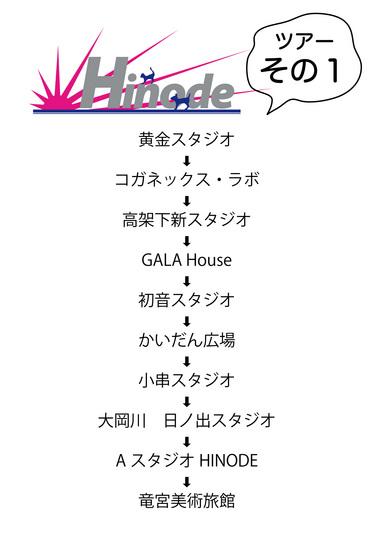 tour_09-01.jpg