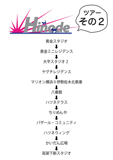 tour_09-02.jpg
