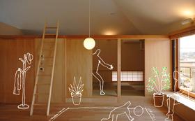 環境デザイン・アトリエ|Environment Design Atelier