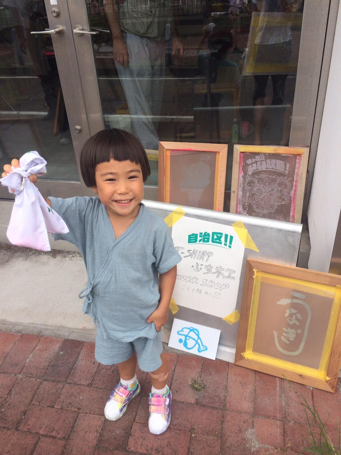 jichiku_01.jpg