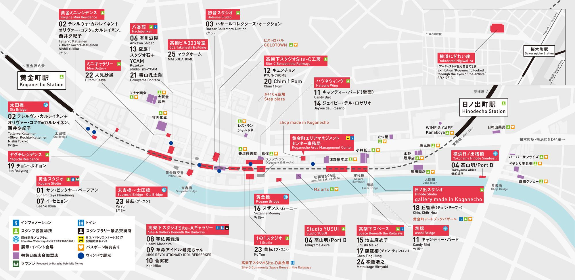 黄金町バザール2017 会場マップ