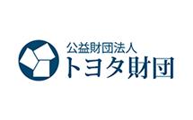公益財団トヨタ財団