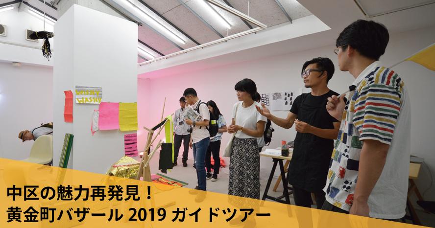 20191013_nakakumiryoku.jpg