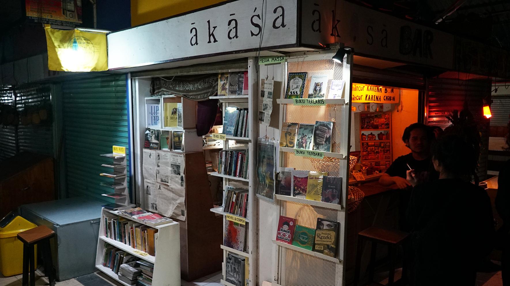 Akasa Bookstore